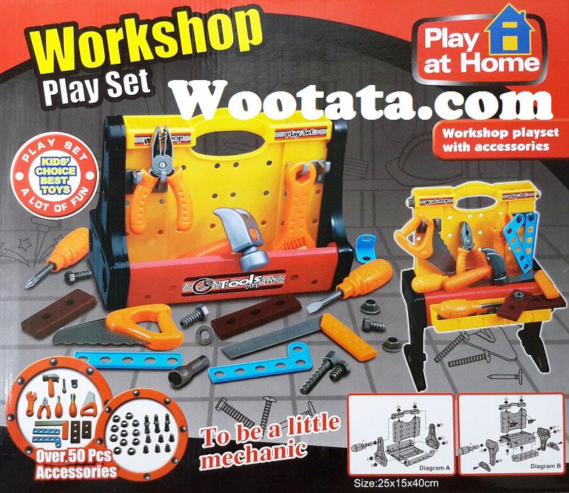 mainan perkakas anak terbaik workshop play set