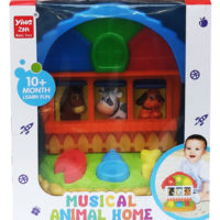 Mainan Bayi Musical Animal Home