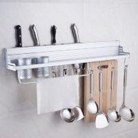Rak Gantung Dapur Minimalis Aluminium